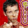 Reese brick wall avatar