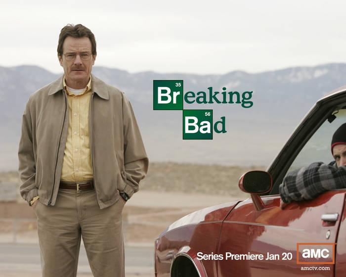 ����� ����� breaking ������ �����